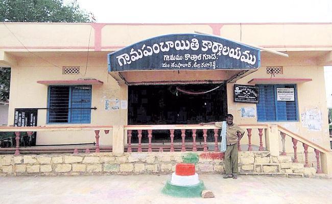 Telangana Government Discussion On Panchayat Elections - Sakshi