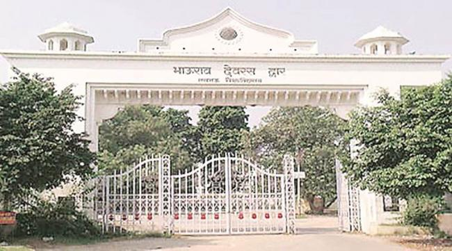 Lucknow Versity Denies Admission To Students For Waving Black Flags At CM Yogi - Sakshi