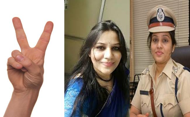 Dont Take Selfie With Victory Symbol : IPS Rupa - Sakshi