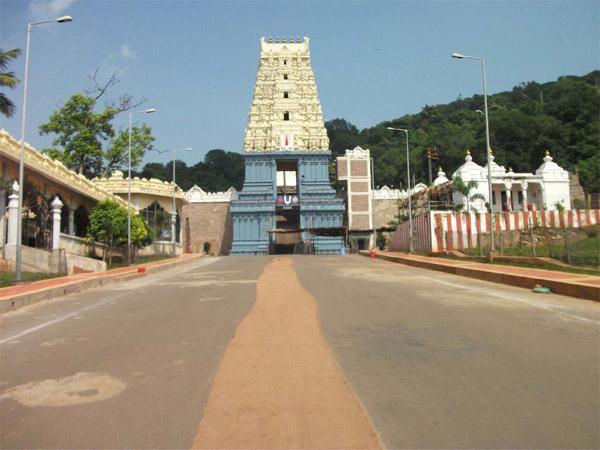 Varaha Lakshmi Narasimha Temple In infamy Simhachalam - Sakshi