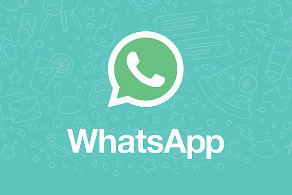 whatsapp-fake-news-central-govt--serious-ap-politi