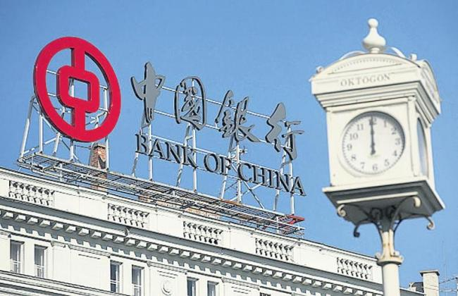 RBI grants licence to Bank of China to set up branch in India - Sakshi