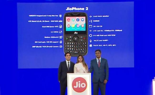 JioPhone 2 Launched: Specs, Price, Top features - Sakshi