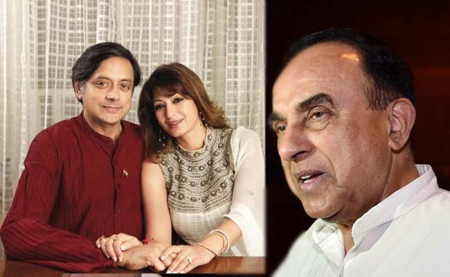 Shashi Tharoor Got Anticipatory Bail in Sunanda Pushkar Case - Sakshi