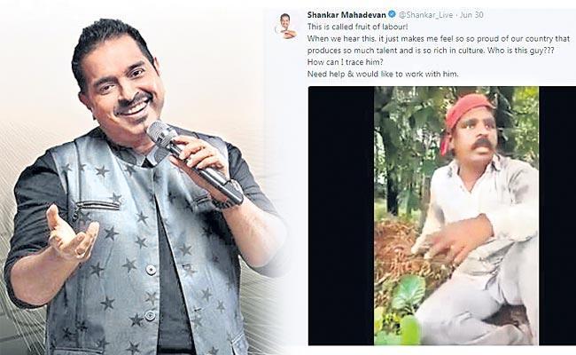 Social media helps Pritam, Shankar Mahadevan track down singers from viral videos - Sakshi