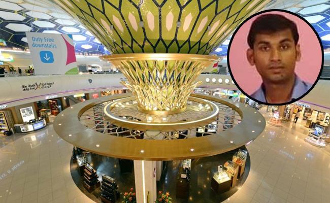 Indian Wins Lottery In Abu Dhabi - Sakshi