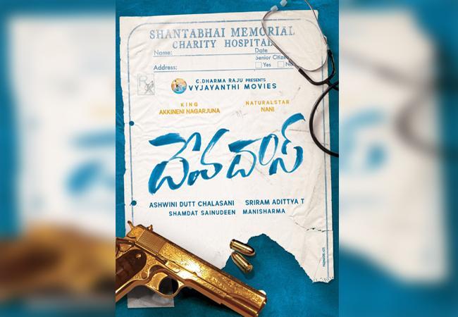 Nagarjuna And Nani Movie Title Fixed As Devdas Its Official - Sakshi