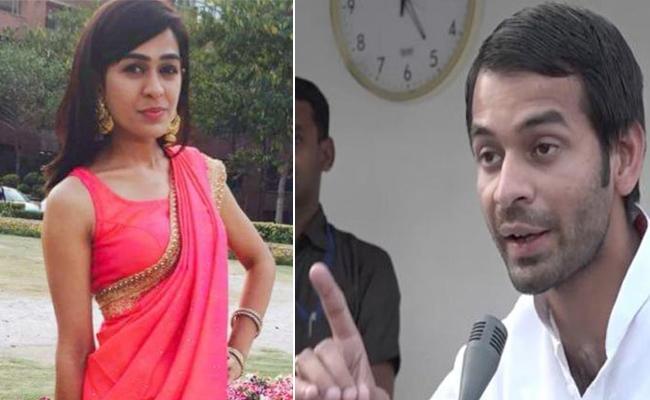 Tej Pratap Yadav Clarifies Facebook Post Against RJD - Sakshi