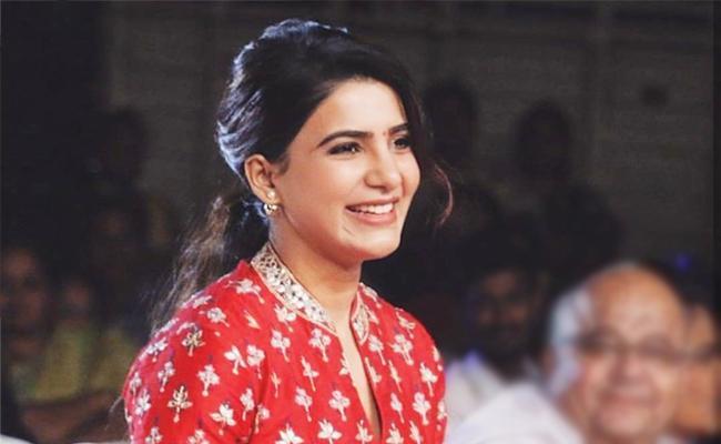 Samantha Akkineni Plans to Quit Movies - Sakshi