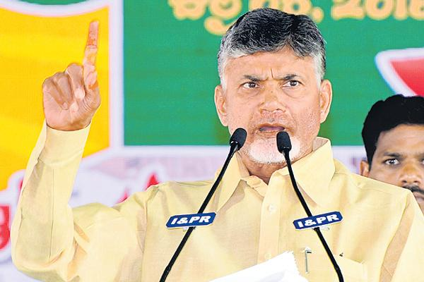 'We revolted as Centre betrayed AP': CM - Sakshi