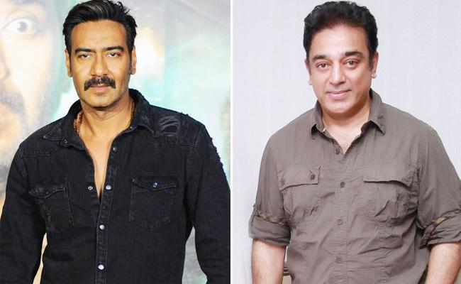 Ajay Devgan Acting In Kamal Haasan Indian 2 Film ? - Sakshi