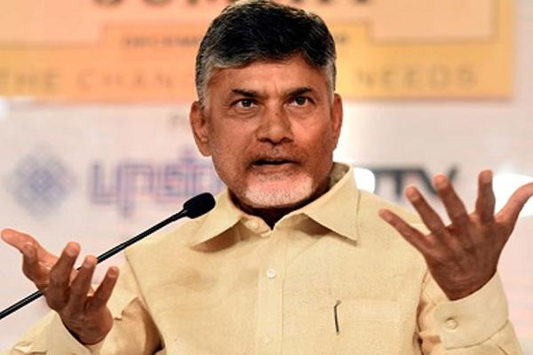Centre made false claims before Supreme Court: Chandrababu - Sakshi