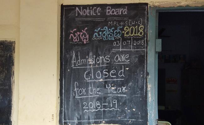 Government Teachers Asking Tdp Leaders letter For Admission In Krishna - Sakshi