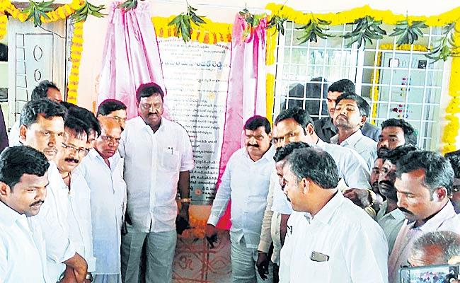 TRS is the farmer government - Sakshi