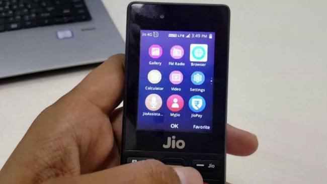 Reliance Jio Clarity On Monsoon Hungama Offer - Sakshi
