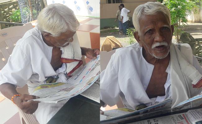 Elderly Man Living Without any Diseases In West Godavari - Sakshi