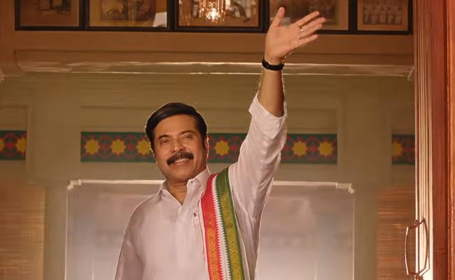 Mammootty Yatra Movie First Look In YSR Biopic - Sakshi