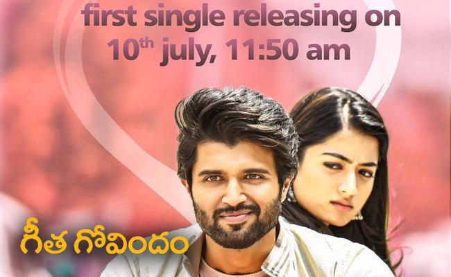 Geetha Govindam First Song Launch On 10th July - Sakshi