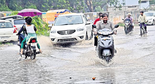 The Low Pressure In the Bay of Bengal - Sakshi