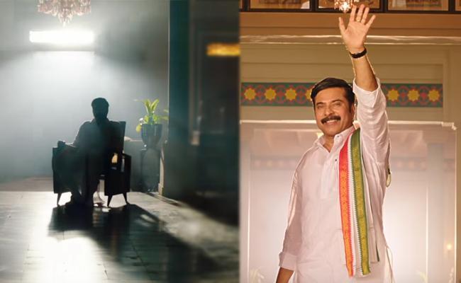 Yatra Movie Teaser Released - Sakshi