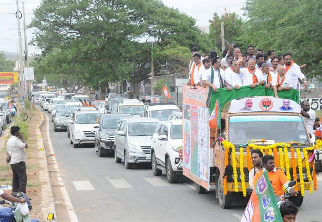 BJP  Rally In YSR Kadapa - Sakshi