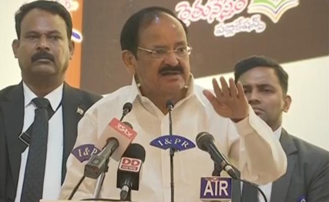 A Hero Is Wanting To Make His Son Also A Hero But A Farmer Did Not Says Venkaiah - Sakshi