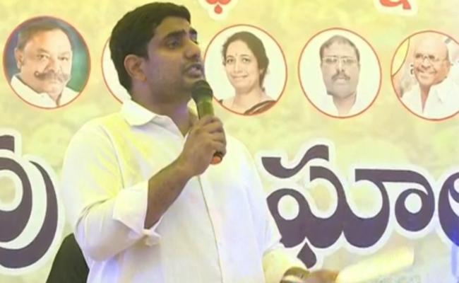 Nara Lokesh Comments Causes Rift In TDP - Sakshi