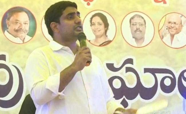 Nara Lokesh Comments Causes Rift In TDP - Sakshi