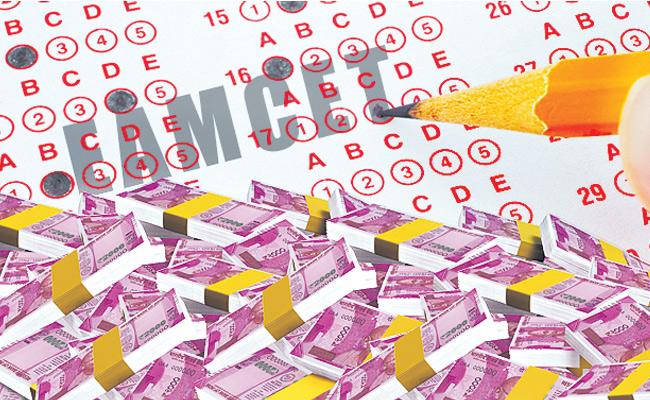 Telangana Eamcet Leakage Hundred Srores Scam - Sakshi