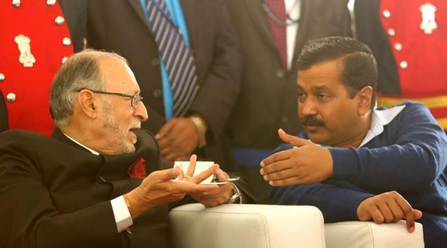 Kejriwal Urged LG Anil Baijal To Implement The Apex Courts Order - Sakshi
