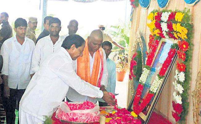 KCR Condolence To TRS Youth Leader - Sakshi