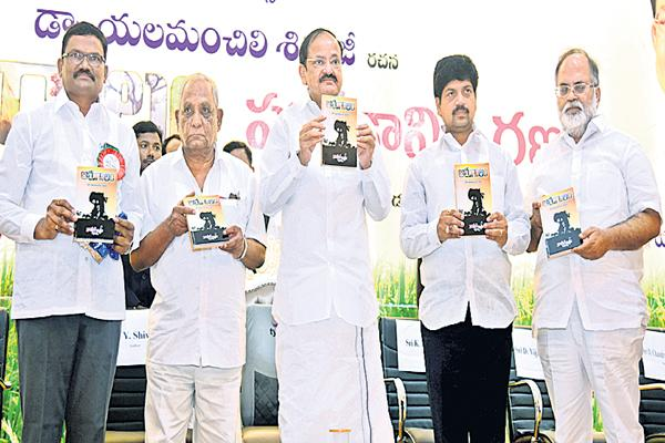 Venkiah Naidu comments on Agriculture - Sakshi