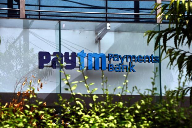 Paytm Payments Bank Ordered to Suspend New Account Enrolments by RBI - Sakshi