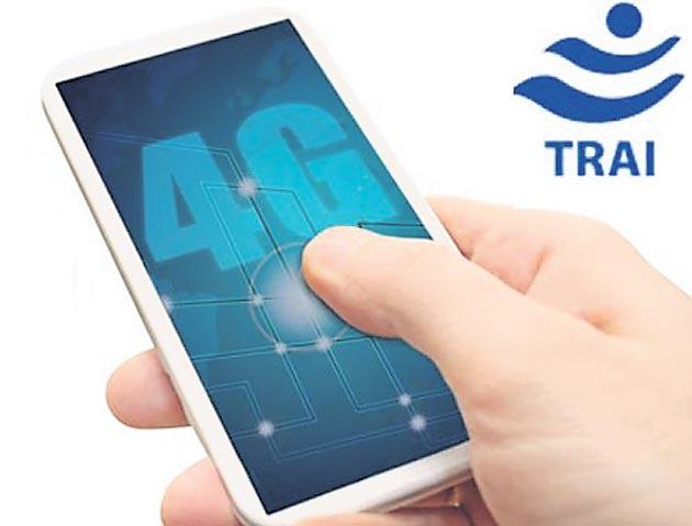 Call drop: Trai sets new call quality parameters for 4G networks - Sakshi