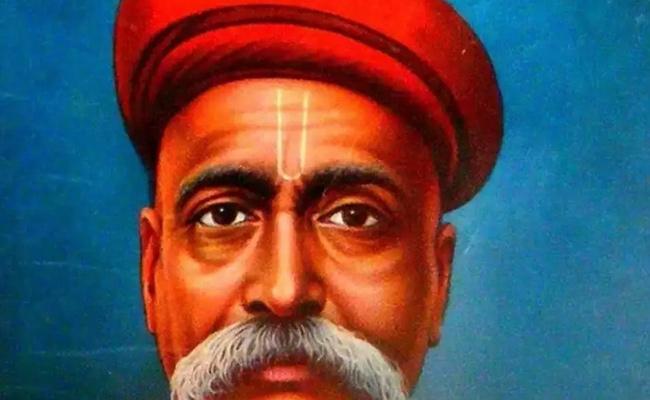 Article On Bal Gangadhar Tilak In Sakshi