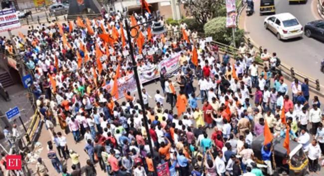 Man commits suicide in Aurangabad over Maratha reservation demand - Sakshi