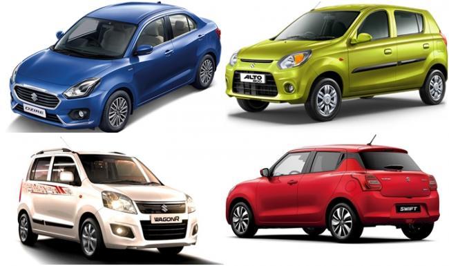 Maruti Suzuki to hike prices across models this month - Sakshi