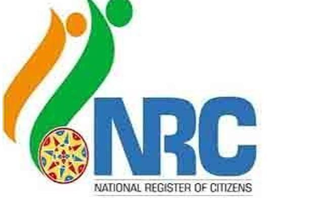 Sakshi Editorial On Assam NRC List