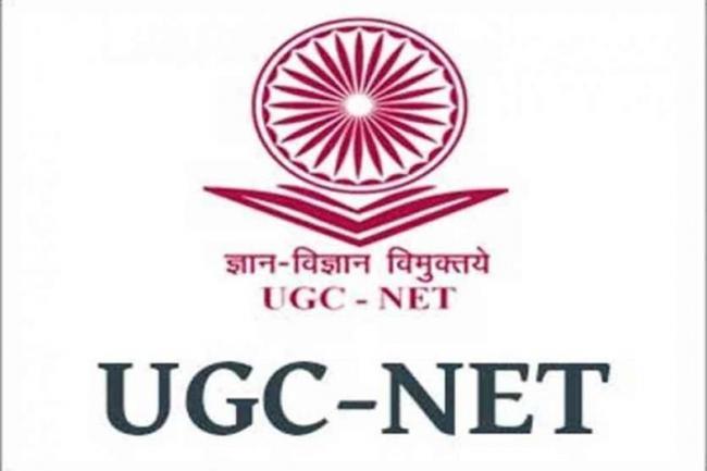 CBSE UGC NET July 2018 results released - Sakshi