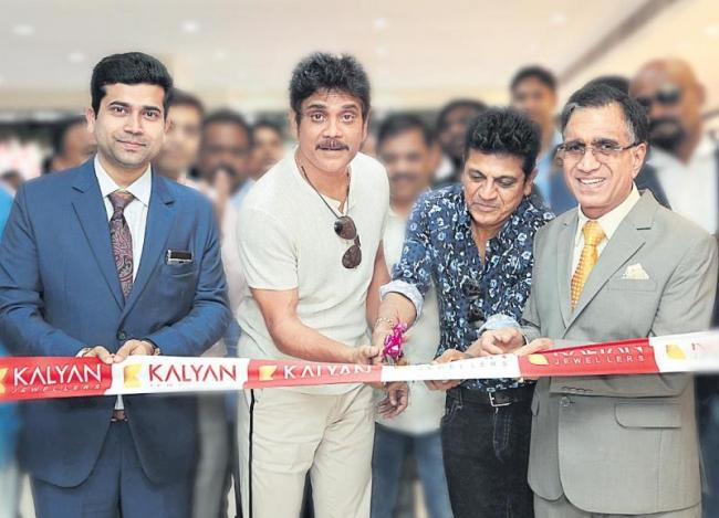 Kalyan Jewelers is a new showroom in Bangalore - Sakshi