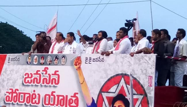 Pawan Kalyan Speech In West Godavari Against TDP - Sakshi