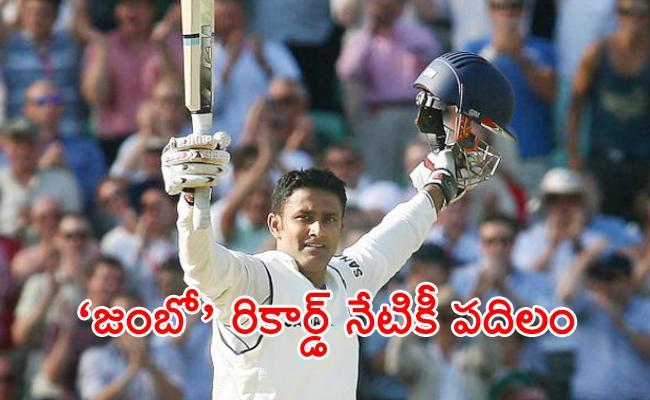Anil Kumble Century Against England Completes 11Years - Sakshi
