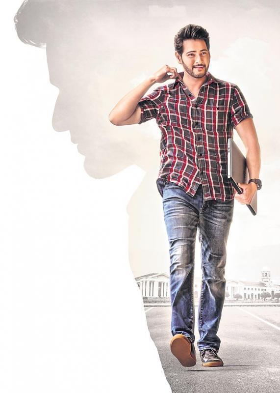 mahesh babu new movie maharshi first look release - Sakshi