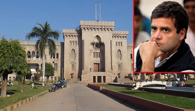 Permission Denied To Rahul Gandhi Visit To Osmania University - Sakshi