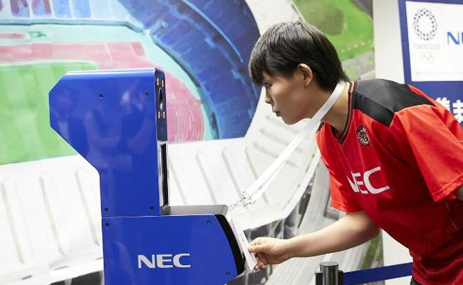 Facial Recognition Technology Introduce In Tokyo 2020 Olympics - Sakshi