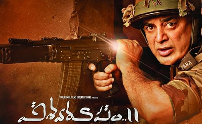 Vishwaroopam 2 Telugu Movie Review - Sakshi