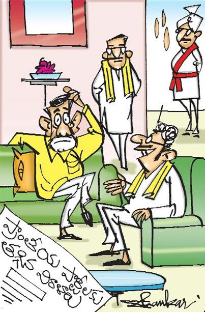 sakshi cartoon(10-08-2018) - Sakshi