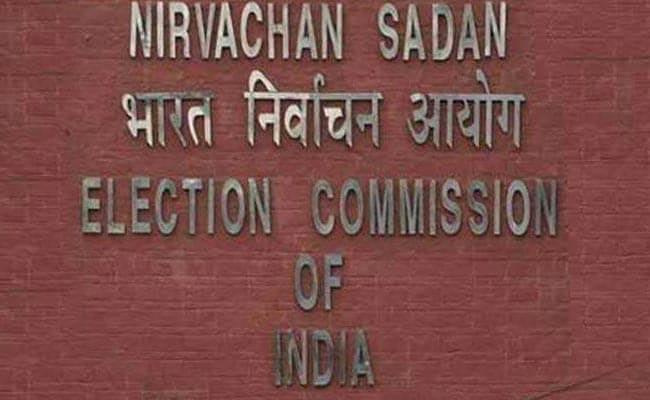 EC convenes all-party meet on Aug 27 - Sakshi