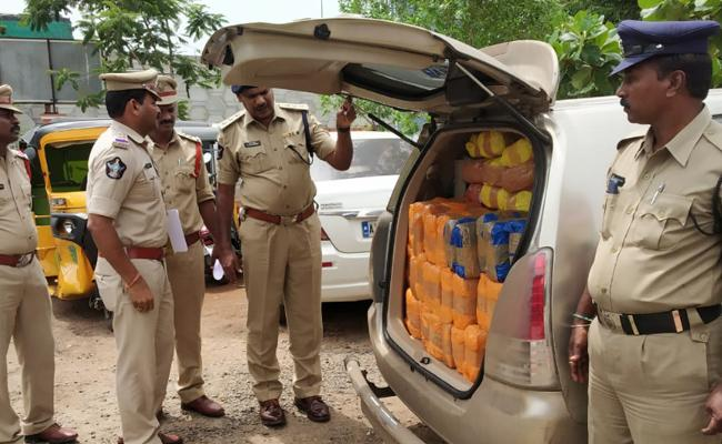 300 Kgs Marijuana Seized In Krishna - Sakshi