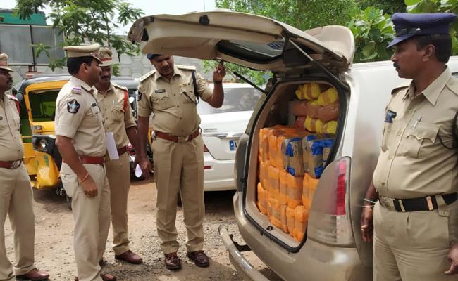 300 Kgs Marijuana Seized In Krishna - Sakshi